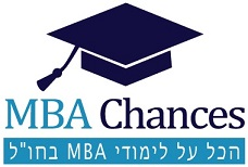 "MBA Chances – פורום תוכניות מנהל עסקים בחו""ל לוגו"
